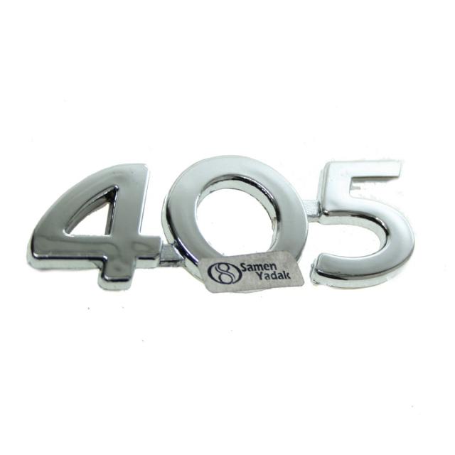 آرم جدید 405