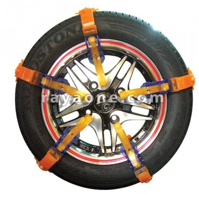 زنجیر چرخ پلیمری 10 بندی نارنجی