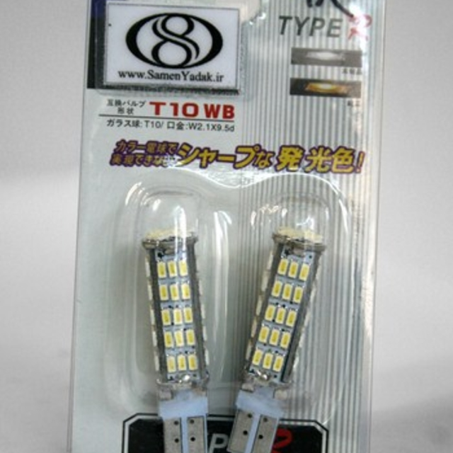 لامپ SMD چراغ پارک 68 تایی