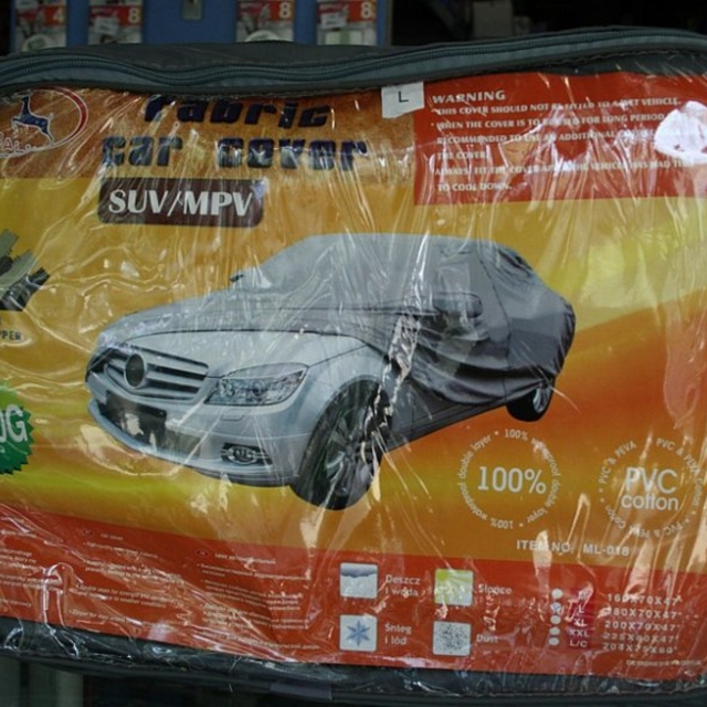 چادر ماشین سایز لارج