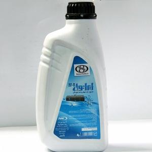 ضد یخ ایرانول (1) (copy).jpg