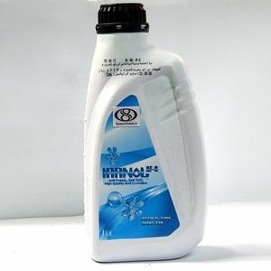 ضد یخ ایرانول (2) (copy).jpg