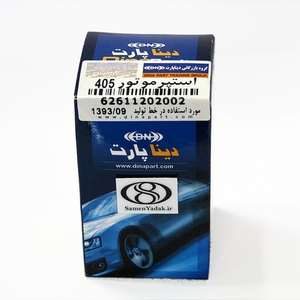 استاپر موتور 405 (3) (copy).jpg