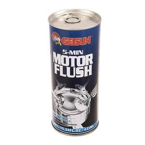 تمیزکننده داخل موتور گتسان(موتور شور)