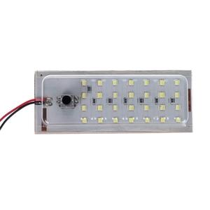 چراغ سقف LED پراید