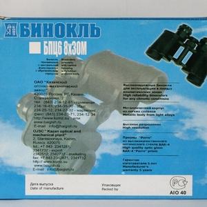 دوربین شکاری روسی (7) (copy).jpg