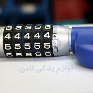 قفل فرمان رمز دار (7).jpg