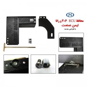 محافظ کامپیوتر و باطری رانا و 206 تیپ 2 و 5 مدل بالا با پیچ ضد سرقت
