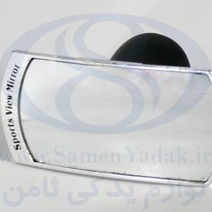 آینه کوچک ماشین (1) (copy).jpg