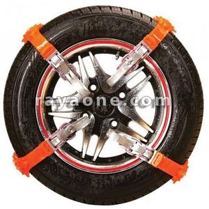 زنجیر-چرخ-پلیمری-هشت-بندی-نارنجی.jpg