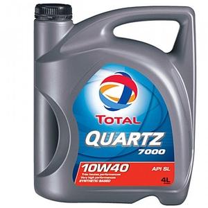 quartz-7000-4l.jpg