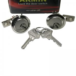 قفل سوئیچی تیبا دری (آرمین) (دو درب)