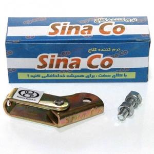 نرم کننده کلاچ سیناکو (Sina co)