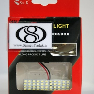 لامپ ال ای دی سقفی 66 تایی  (2).jpg
