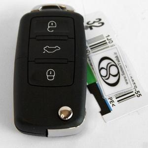 خرید قاب سوئیچ 3 کلید پژو (1) (copy).jpg
