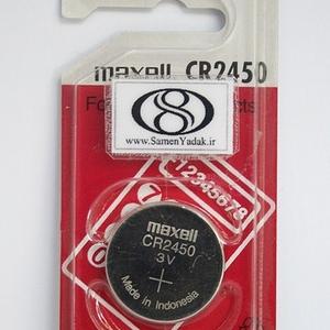 خرید باطری سکه ای 2450 (1) (copy).jpg