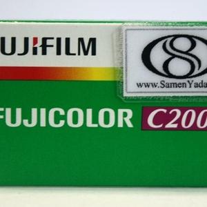 خرید فیلم 36 تایی فوجی (2) (copy).jpg