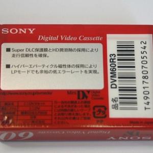 خرید فیلم مینی سونی (2) (copy).jpg
