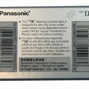 خرید هد پاک کن دوربین مینی دی وی (4) (copy).jpg