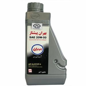 خرید روغن 1 لیتری بهران پیشتاز (1) (copy).jpg