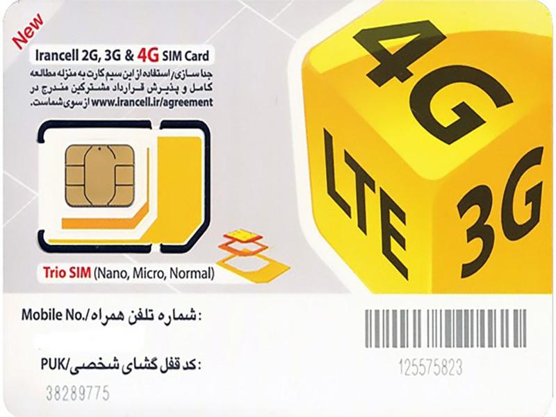خدمات تعویض سیمکارت ایرانسل و تبدیل 3G به 4G