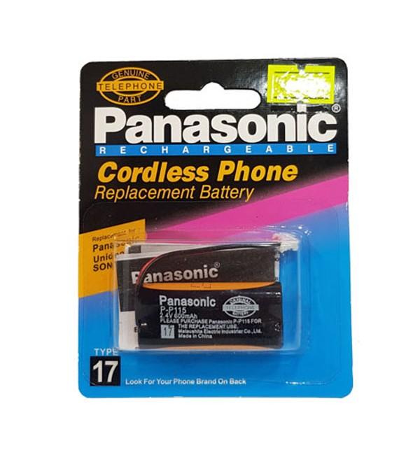 باتری اورجینال تلفن بی سیم پاناسونیک مدل P-P115