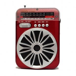 رادیو اسپیکر PPO مدل P-005U