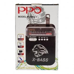 رادیو اسپیکر PPO مدل P-003U