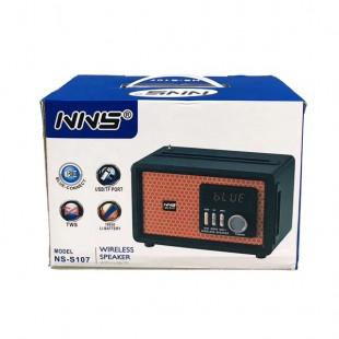 اسپیکر بلوتوث ان ان اس NNS NS-S107