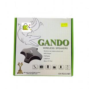اسپیکر بلوتوث گاندو مدل GANDO GN-RS0534BT