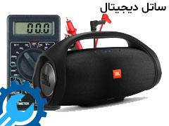 تعویض باتری اسپیکر بلوتوث JBL