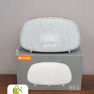 اسپیکر بلوتوث WS-1