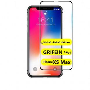 محافظ صفحه نمایش گلس تمام صفحه آیفون ایکس iPhone XS MAX گریفین