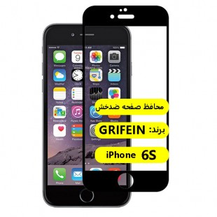 محافظ صفحه نمایش گلس تمام صفحه آیفون 6اس iPhone 6s گریفین