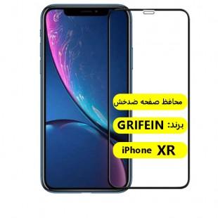 محافظ صفحه نمایش گلس تمام صفحه آیفون ایکس آر iPhone XR گریفین