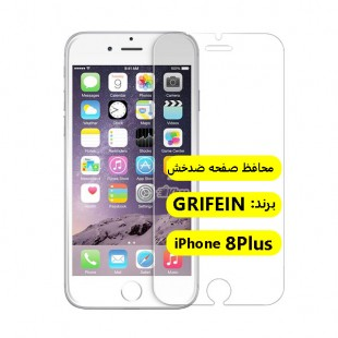 iphone-8plus-grifein-glass