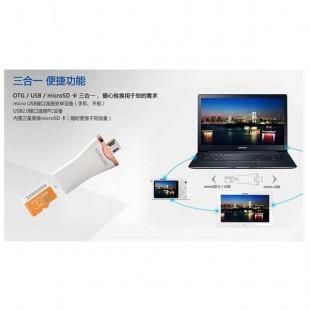 مموری کارت میکرو اس دی سامسونگ 32 گیگابایت به همراه تبدیل OTG و USB
