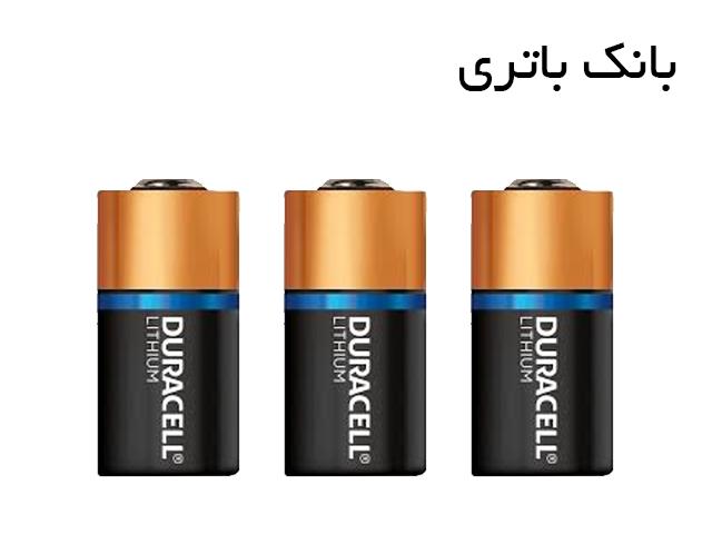 بانک باتری