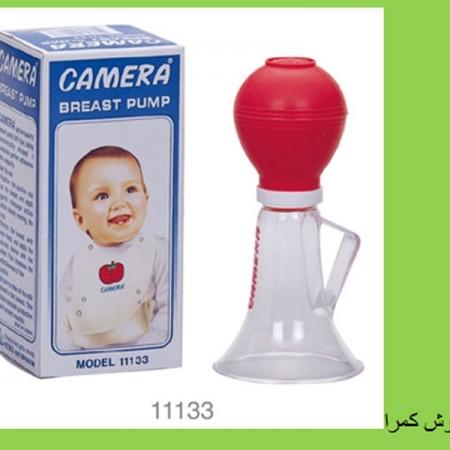 شیردوش دستی کمرا