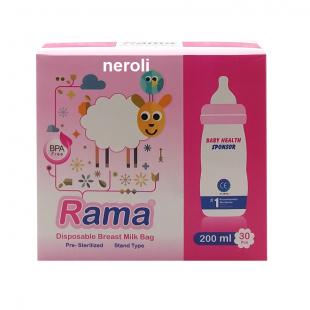 کیسه ذخیره شیر راما