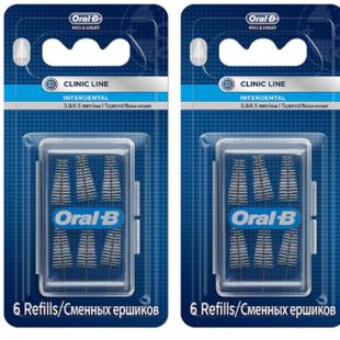 یدک مخروطی مسواک بین دندانی اورال بی مدل CLINIC LINE (بسته 2 عددی )