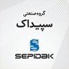 سپیداک