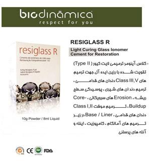 RESIGLASS R
