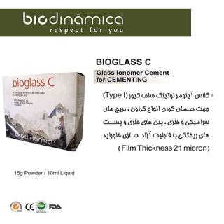 BIOGLASS  C