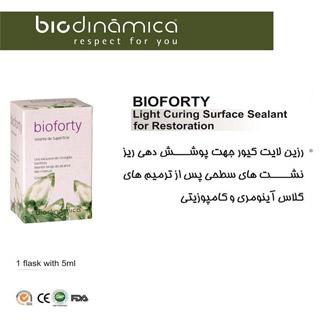 BIOFORTY