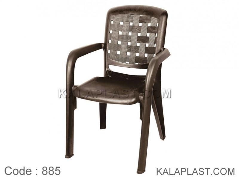قیمت اسکوتر صندلی دار صندلی دسته دار کد 885