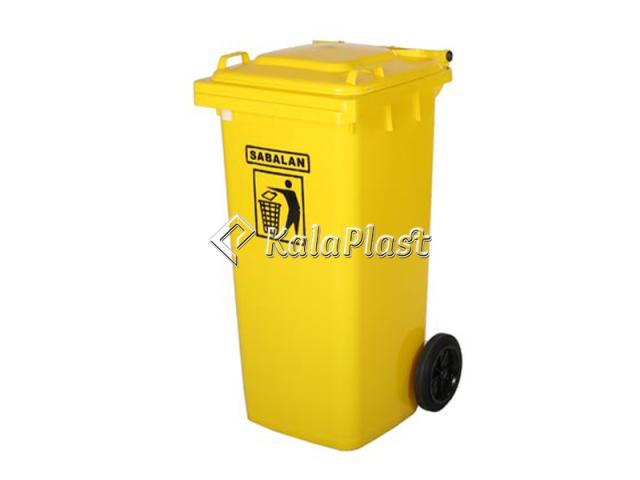 سطل زباله پلاستیکی 120 لیتری چرخدار سبلان