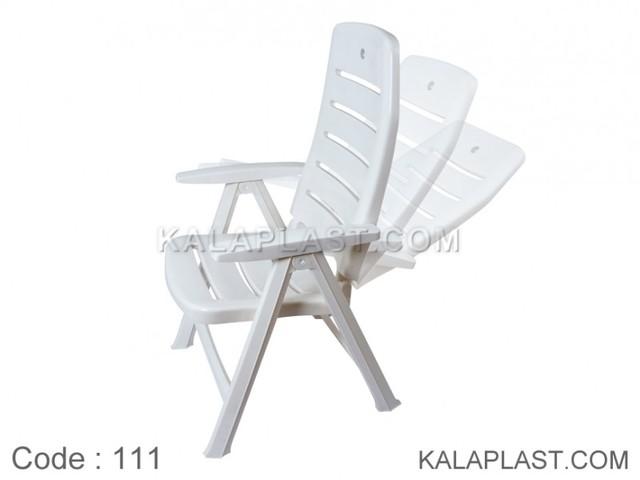 صندلی دسته دار تاشو ساحلی 111