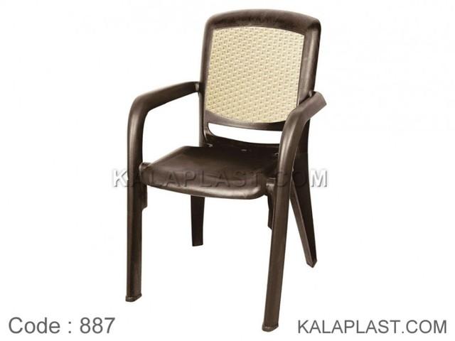 صندلی دسته دار دو رنگ کد 887