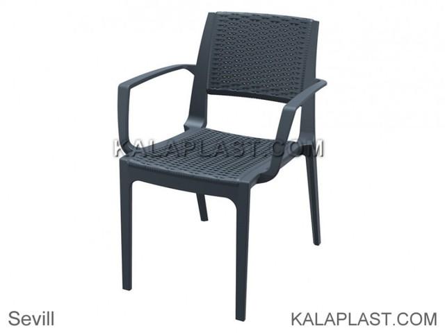 صندلی دسته دار حصیری پلاستیکی سِویل ساخت اسپانیا